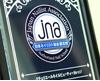 資格に強いJNA認定校